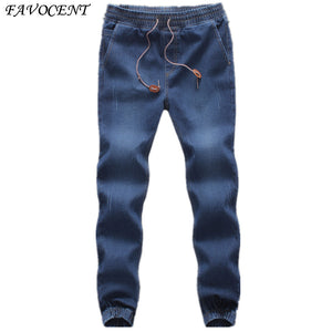 Closing Leg Jeans Spring 2018 New Fashion Male Taxi Fertilizer Xl Elastic Stretch Pants Feet Pants Tide Beam Free Shipping