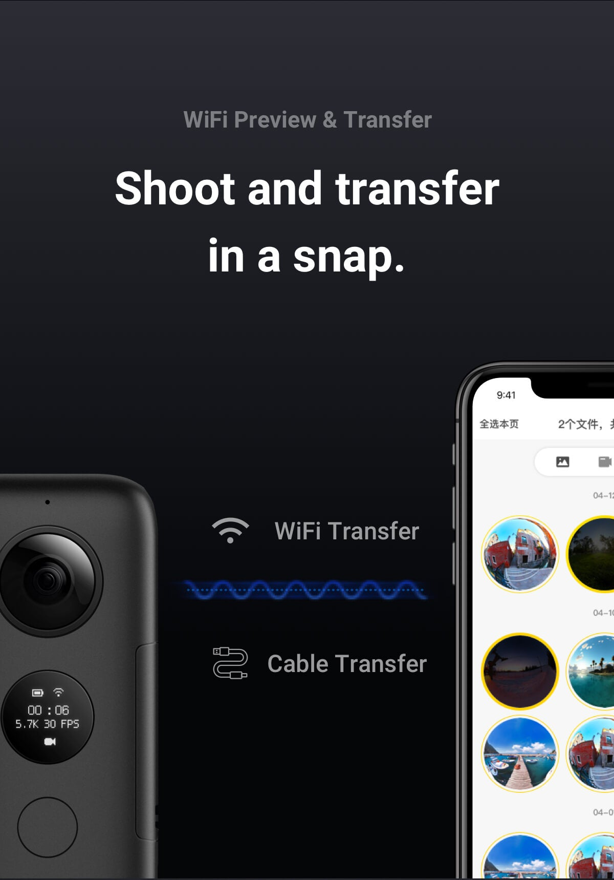 Insta360 One X Wifi Preview and Transfer