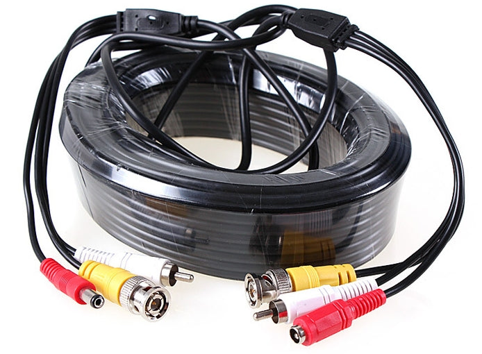 Power Signal CCTV Cable - 20 Meter - Dool-X IT Republic