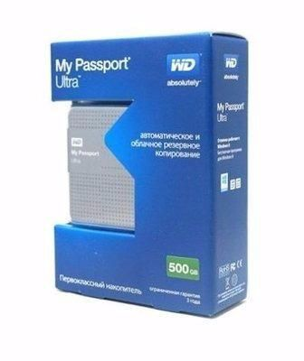 500GB External Hard Drive - Dool-X IT Republic