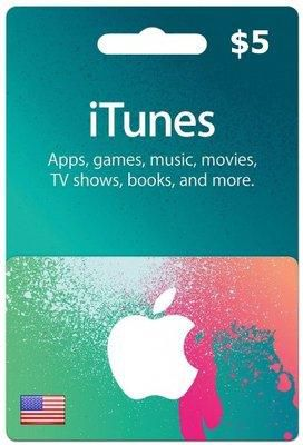 iTunes Gift Card - $5 Email Delivery - Dool-X IT Republic