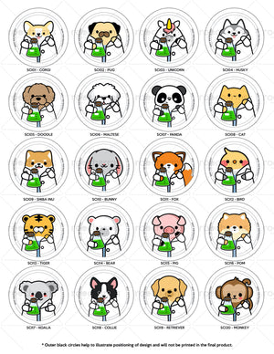 Science Animals Interchangeable Charm