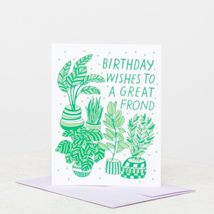 Great Frond Card - individual-medley