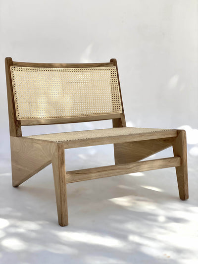 Mid Century Lounge Chair | Pre-Order
