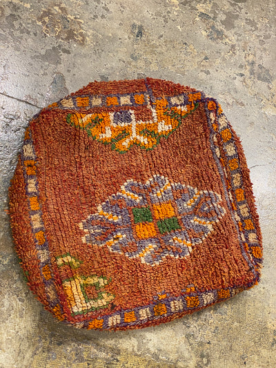 burnt orange square ottoman
