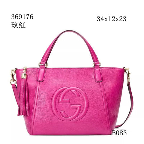GU Highly Fashionable Bag