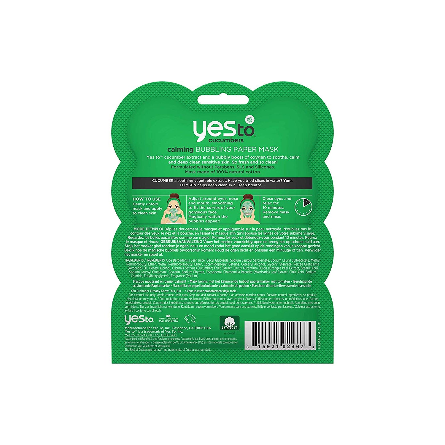 Yes To Paper Face Mask - Single Use