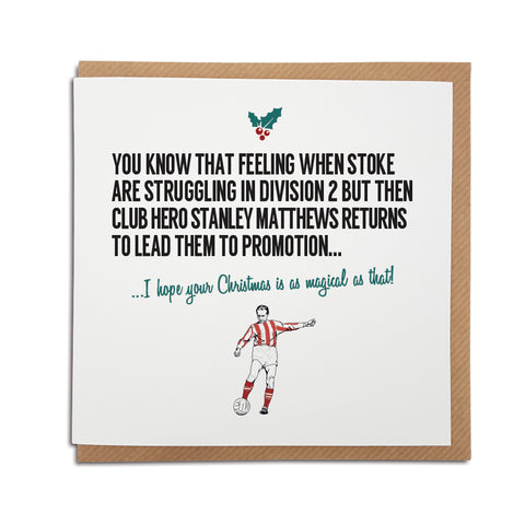 A handmade Stoke City Football Club Christmas Card designed by A Town Called Home. A unique card, perfect for any Potters supporters.  Greetings card is printed on high quality card stock.   Card reads: You know that feeling when Stoke are struggling in division 2 but then club hero Stanley Matthews returns to lead them to promotion... I hope your Christmas is as magical as that!
