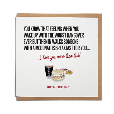 THAT FEELING WHEN YOU ARE HUNGOVER MCDONALDS BREAKFAST. I LOVE YOU MORE THAN THAT. FUNNY VALENTINES CARD