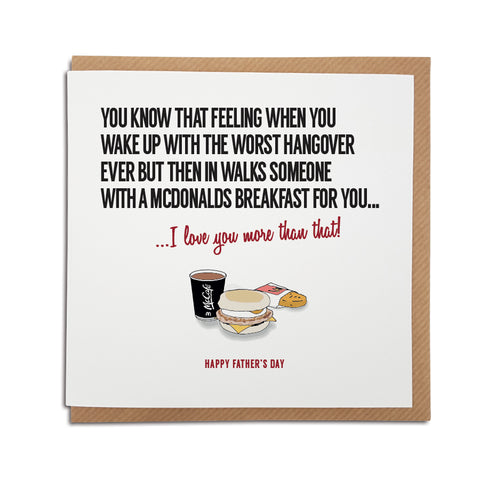 THAT FEELING WHEN YOU ARE HUNGOVER MCDONALDS BREAKFAST. I LOVE YOU MORE THAN THAT. FUNNY FATHER'S DAY CARD
