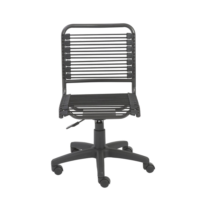 Bungie Low Back Armless Office Chair