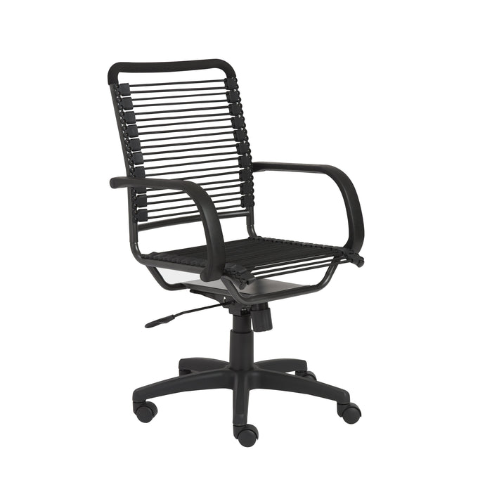 Bungie High Back Office Chair