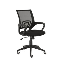 Machiko Office Chair