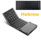 Pocket-sized Wireless Keyboard