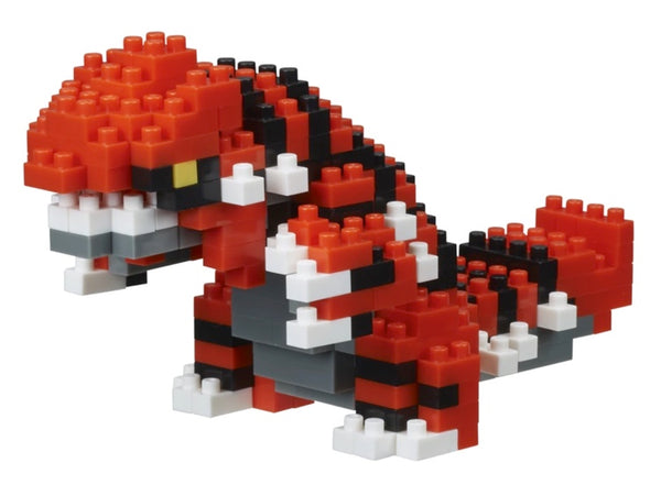 Pokemon - nanoblock - GROUDON