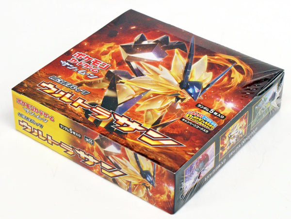 Pokemon Japanese - TCG - SM5S Ultra Sun Booster Box Options