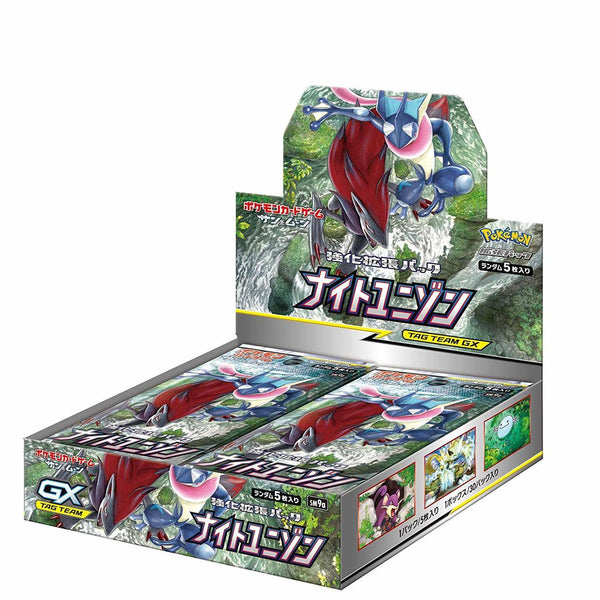 Pokemon Japanese - TCG - SM9a Night Unison Booster Box
