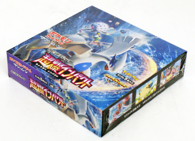 Pokemon Japanese - TCG - SM8 Sun & Moon Super Burst Impact Booster Box Options