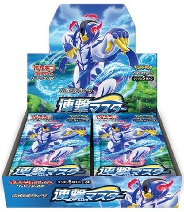 Pokemon Japanese - TCG - S5R Rapid Strike Master Booster Box