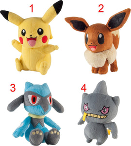 Pokemon Plush Assortment D7 - 20cm