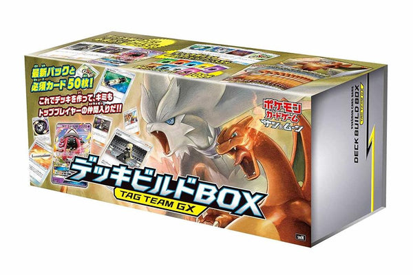 "Pokemon Japanese - TCG - SM10 Double Blaze DECK BUILD BOX ""TAG TEAM GX"""