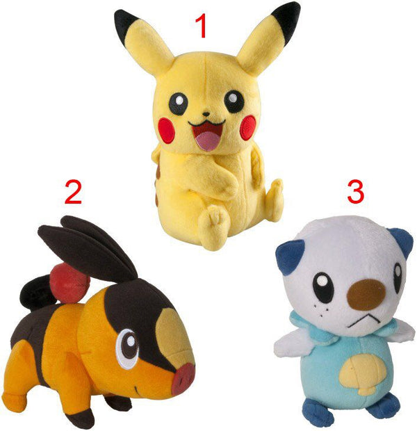 Pokemon Trainers Choice Plush - 20cm