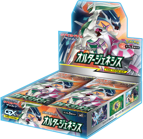 Pokemon Japanese - TCG - SM12 ALTER GENESIS BOOSTER PACK BOX