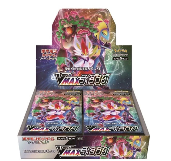 Pokemon Japanese - TCG - VMAX RISING Booster Box