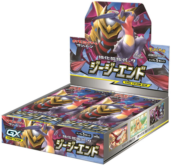 Pokemon Japanese - TCG - SM10a GG End Booster Box Options