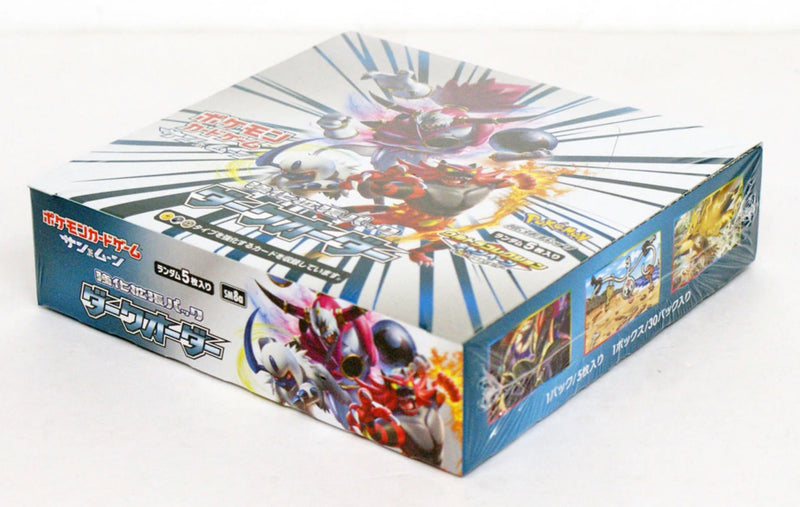 Pokemon Japanese - TCG - SM8a Sun & Moon Dark Order Booster Box Options