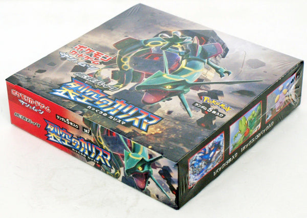 Pokemon Japanese - TCG - SM7 Splitting Charisma Booster Box Options