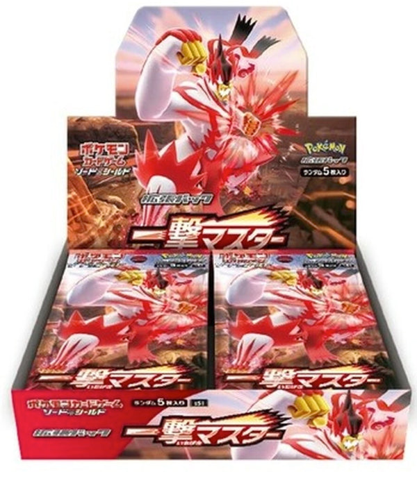 Pokemon Japanese - TCG - S5I Single Strike Master Booster Box