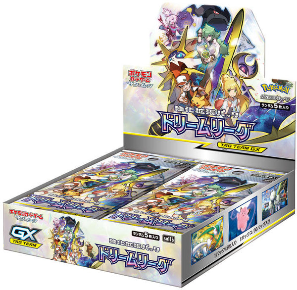 Pokemon Japanese - TCG - SM11B DREAM LEAGUE BOOSTER PACK BOX