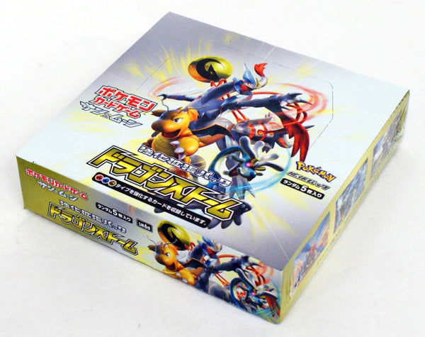 Pokemon Japanese - TCG - SM6a Dragon Storm Booster Box Options