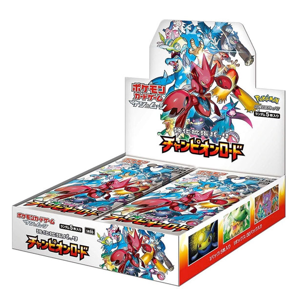 Pokemon Japanese - TCG - SM6b Champion Road Booster Box Options