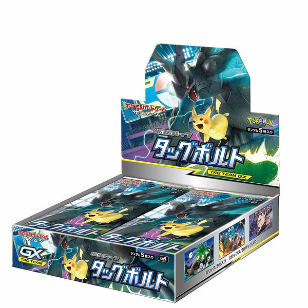 Pokemon Japanese - TCG - SM9 TAG BOLT Booster Box