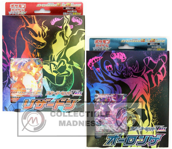 Pokemon Japanese - TCG - SWORD & SHIELD STARTER DECKS