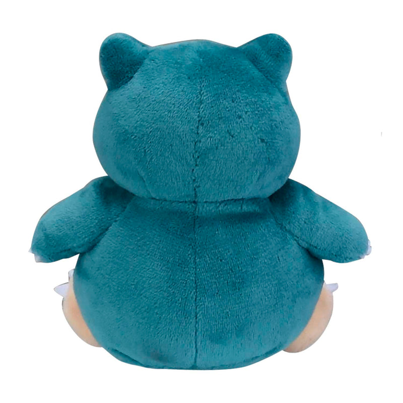Pokemon Center Original - Snorlax Sitting Cuties Plush - 5 In