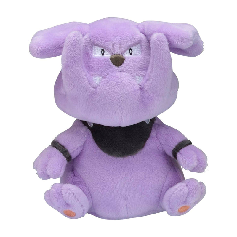 Pokemon Center Original - Granbull Sitting Cuties Plush - 5 ½ In