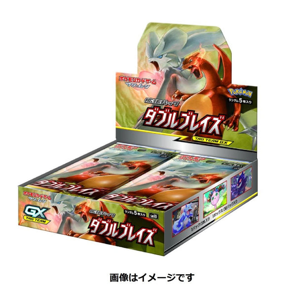 Pokemon Japanese - TCG - SM10 Double Blaze Booster Box Options