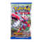 Pokemon - TCG - XY Break Point Booster Pack Options
