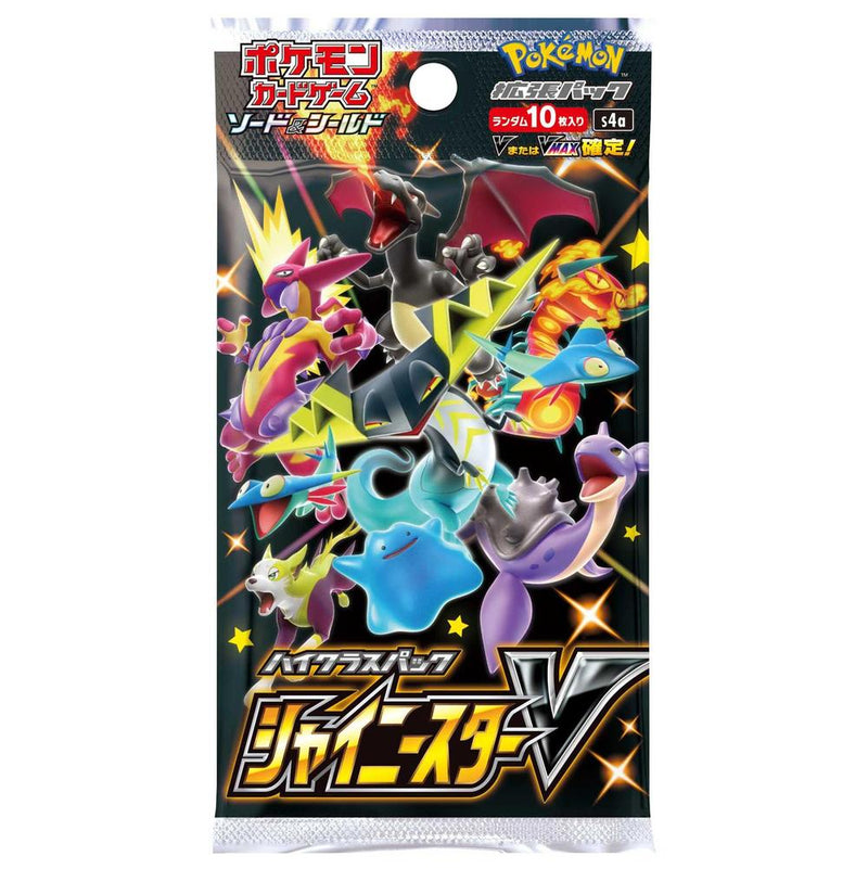 Pokemon Japanese - TCG - Sword & Shield S4a High Class Pack Shiny Star V Booster BOX