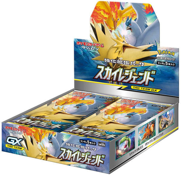 Pokemon Japanese - TCG - SM10b SKY LEGEND Booster Box