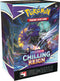 Pokemon - TCG - Chilling Reign Build & Battle Box