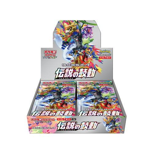 Pokemon Japanese - TCG - Legendary Heartbeat Booster Box