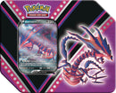 Pokemon - TCG - V Powers Tins