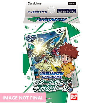 Digimon - TCG - Series 04 Giga Green Starter Deck