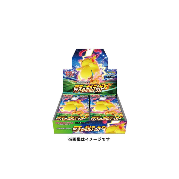 Pokemon Japanese - TCG - Shocking Volt Tackle Booster Box