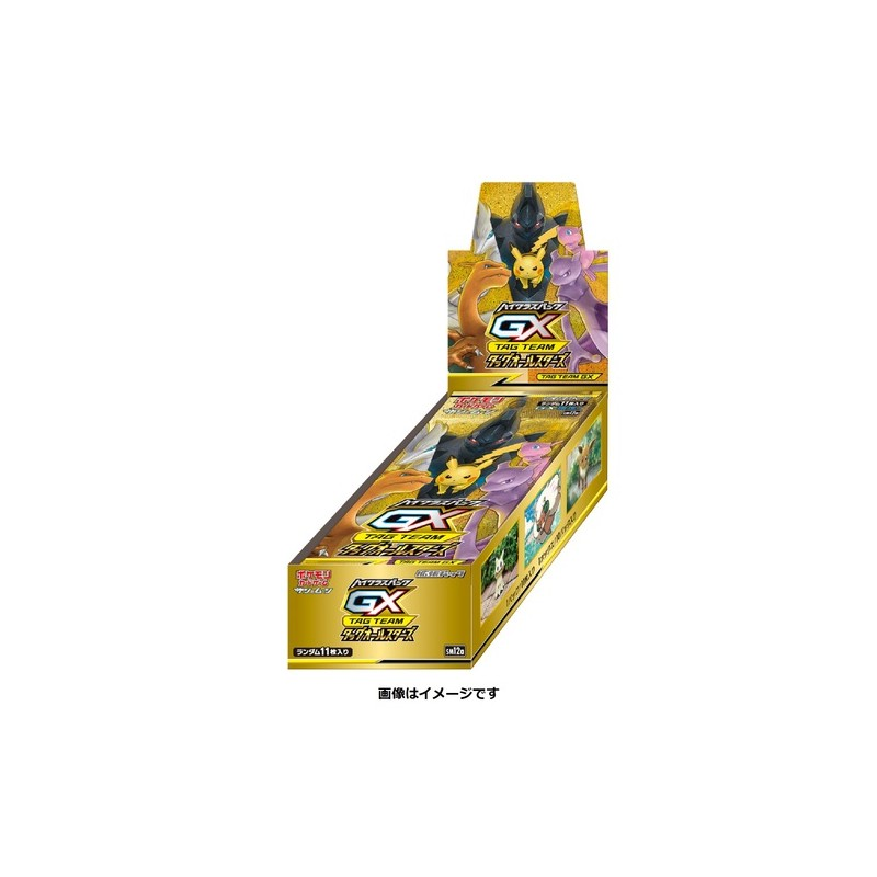 Pokemon Japanese - TCG - SM12A HIGH CLASS PACK 2019 Booster BOX