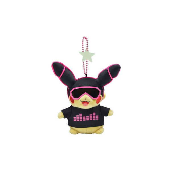 Pokemon Center Original Japanese - Mascot Pikachu 2018 - Pink